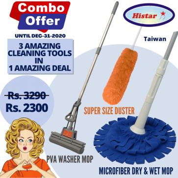 Mops & Duster Combo Deal