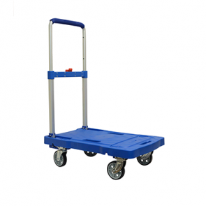 Folding Platform Trolley (HI-0096)