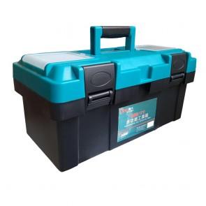 """BODA 15.50"""" P.P. Tool Box (MEDIUM)"""