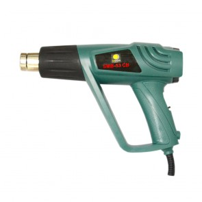 Sunmoon Heat Gun CB 2000W
